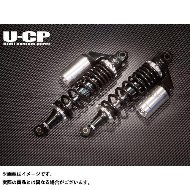 Uchi Custom Parts イナズマ400 リアサスペンション関連パーツ リアサスペンション ブラック シルバー ウチカスタム