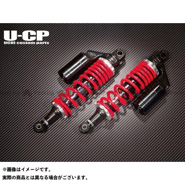 Uchi Custom Parts イナズマ400 リアサスペンション関連パーツ リアサスペンション レッド ブラック ウチカスタム