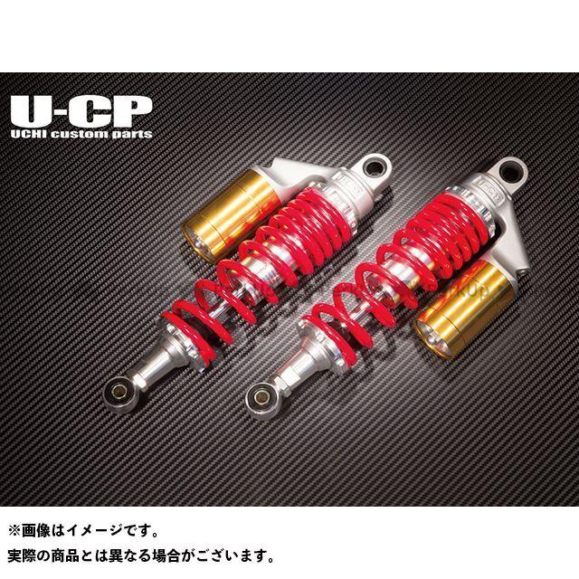 Uchi Custom Parts イナズマ400 リアサスペンション関連パーツ リアサスペンション レッド ゴールド ウチカスタム