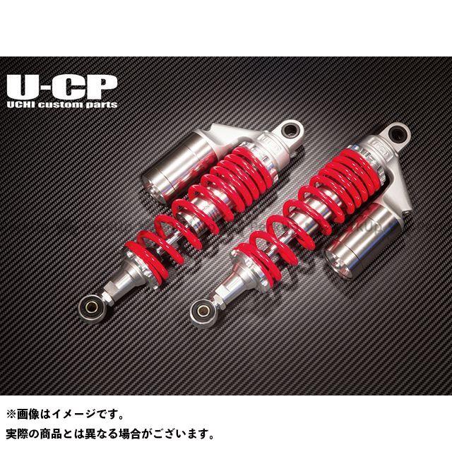 Uchi Custom Parts イナズマ400 リアサスペンション関連パーツ リアサスペンション レッド シルバー ウチカスタム