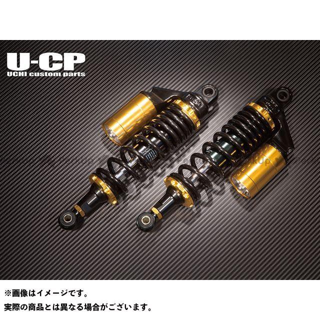 Uchi Custom Parts GSX250E GSX400E リアサスペンション関連パーツ リアサスペンション ブラック ゴールド ウチカスタム