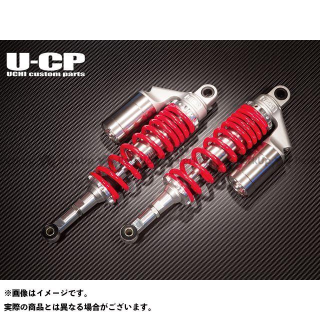 Uchi Custom Parts ZRX400 ZRX400- リアサスペンション関連パーツ リアサスペンション スプリング:レッド リング:シルバー ウチカスタム