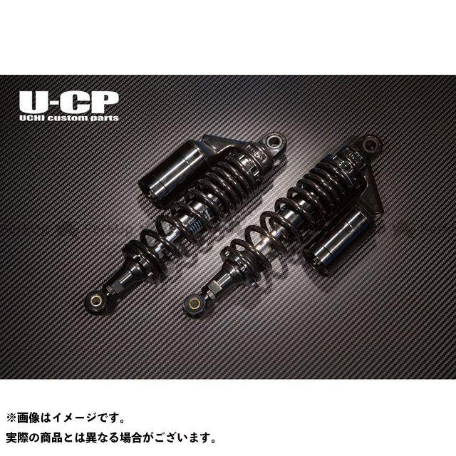 Uchi Custom Parts CB1000スーパーフォア(CB1000SF) リアサスペンション関連パーツ リアサスペンション ブラック ブラック ウチカスタム