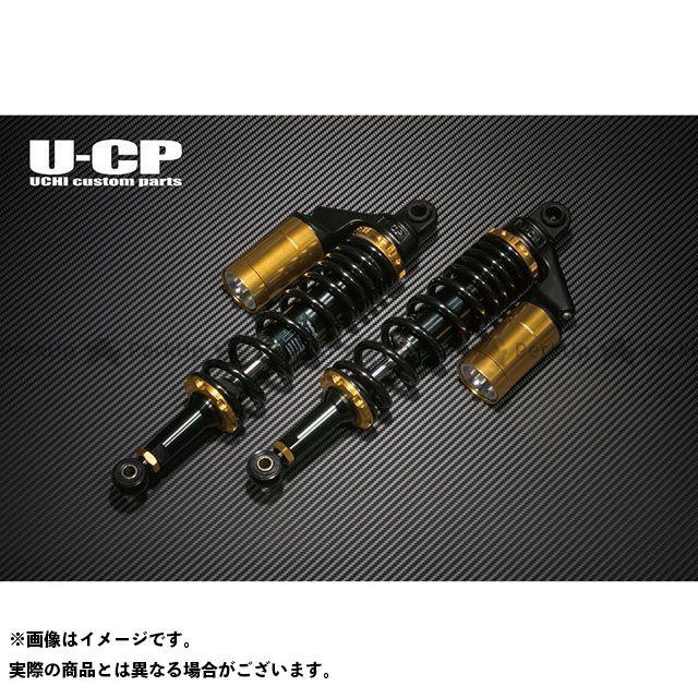 Uchi Custom Parts リアサスペンション関連パーツ リアサスペンション スプリング:ブラック リング:ゴールド ウチカスタム