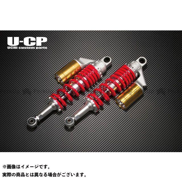 Uchi Custom Parts リアサスペンション関連パーツ リアサスペンション スプリング:レッド リング:ゴールド ウチカスタム