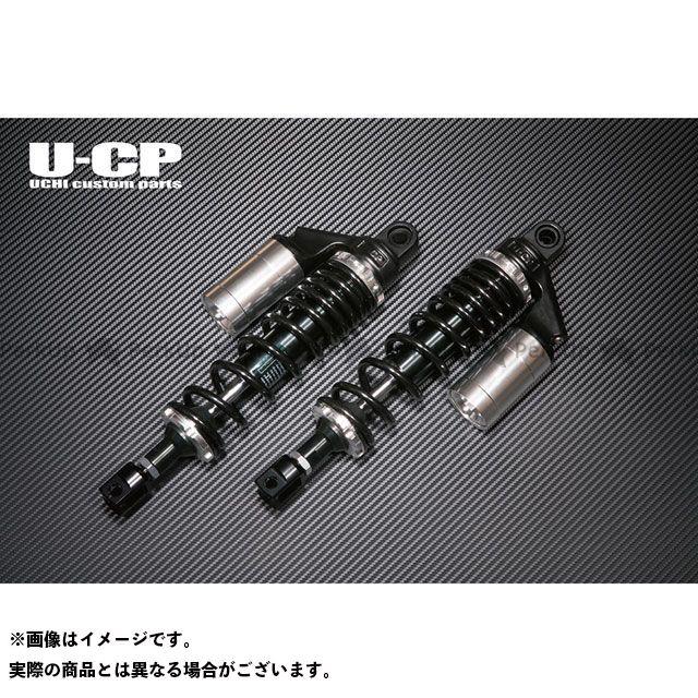 Uchi Custom Parts GSX1100Sカタナ リアサスペンション関連パーツ リアサスペンション スプリング:ブラック リング:シルバー ウチカスタム