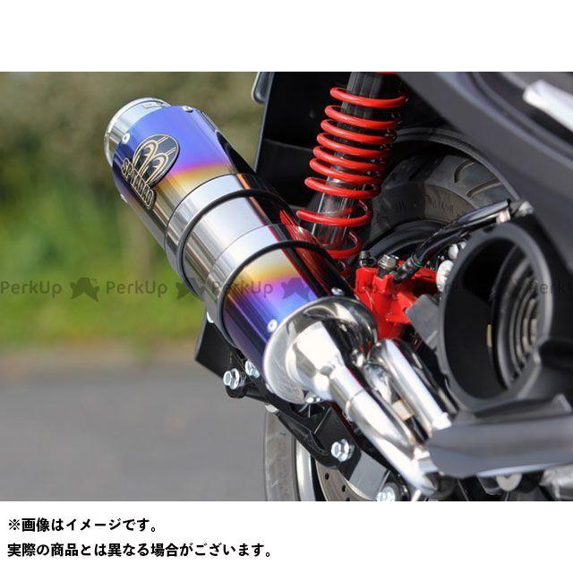 スペシャルパーツタダオ ビーウィズ125 シグナスX SR マフラー本体 PURE SPORT S ゴールドエンブレム チタンブルー SP忠男