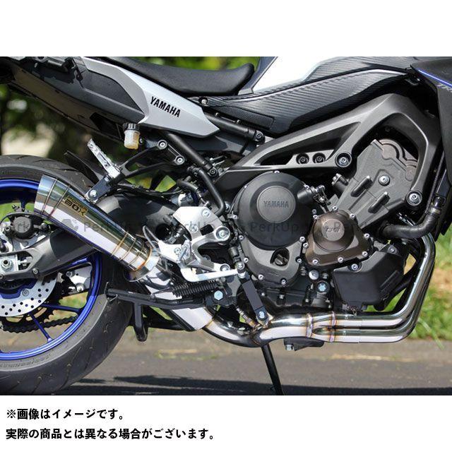 スペシャルパーツタダオ トレーサー900・MT-09トレーサー マフラー本体 POWER BOX FULL SP忠男