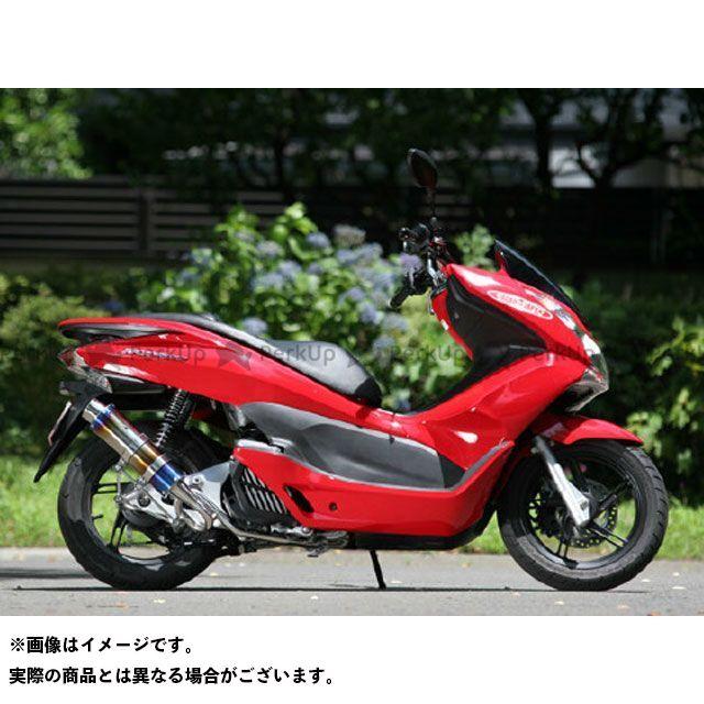 スペシャルパーツタダオ PCX150 マフラー本体 PURE SPORT ゴールドエンブレム チタンブルー SP忠男