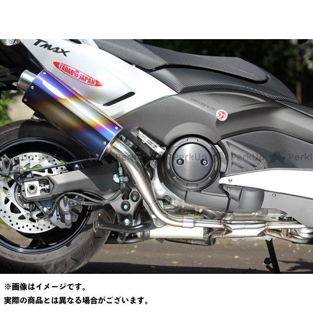 スペシャルパーツタダオ TMAX530 マフラー本体 PURE SPORT Two Tail チタンブルー SP忠男