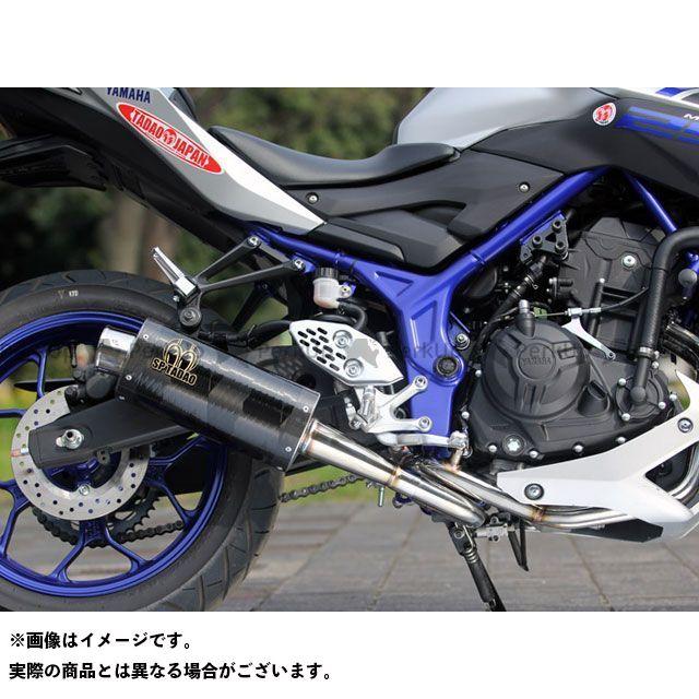 スペシャルパーツタダオ MT-25 YZF-R25 マフラー本体 PURE SPORT HP カーボン
