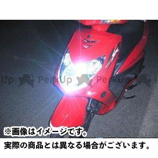 【無料雑誌付き】Hunter シグナスX シグナスX SR ヘッドライト・バルブ シグナスx se44j 用 HIDキット ケルビン数:6000k ハンター