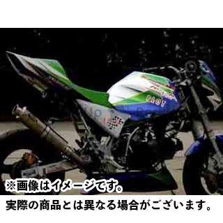 送料無料 NOJIMA KSR110 タンク関連パーツ タンクカバー Z110キット 白ゲル