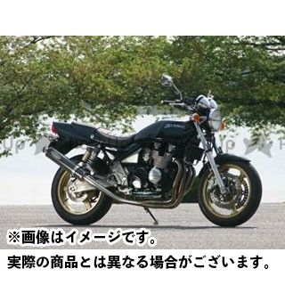 【無料雑誌付き】NOJIMA ゼファー カイ マフラー本体 FASARM S2-JMCA ノジマ