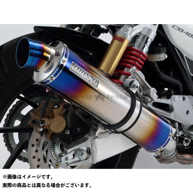 【エントリーで最大P21倍】BMS RACING FACTORY CB400スーパーフォア(CB400SF) マフラー本体 R-EVO スリップオン 政府認証 サイレンサー:ヒートチタン BMS