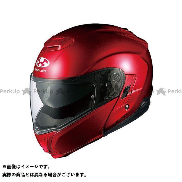 送料無料 OGK KABUTO オージーケーカブト システムヘルメット(フリップアップ) IBUKI(イブキ) シャイニーレッド XL/61-62cm未満