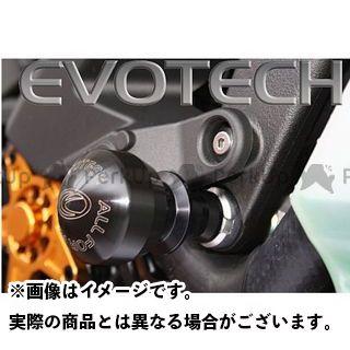 【エントリーで更にP5倍】EVOTECH ニンジャZX-6R スライダー類 ディフェンダー ZX6R(09-) エボテック