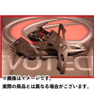 EVOTECH RSV1000 トゥオーノ1000 その他外装関連パーツ ナンバープレートホルダー APRILIA RSV1000/Tuono(04-08) フェンダーレスキット 仕様:ホルダー単品 エボテック