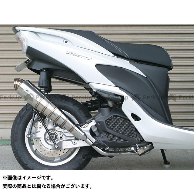 【特価品】ADIO トリシティ125 マフラー本体 BB-SHOOTマフラー アディオ