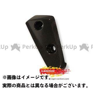 【エントリーで更にP5倍】ILMBERGER スピードトリプル ドレスアップ・カバー TRIUMPH SPEED TRIPLE(11-)用 フロントフォークガード 仕様:右 イルムバーガー