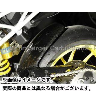 ILMBERGER ハイパーモタード その他 ムルティストラーダ その他 フェンダー Ducati Hypermotard/Multistrada用 リアフェンダー イルムバーガー