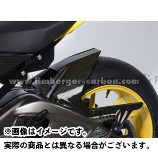 ILMBERGER S1000RR フェンダー BMW S1000RR Street用 リアフェンダー+アッパーチェインガード(ABS有り用) イルムバーガー