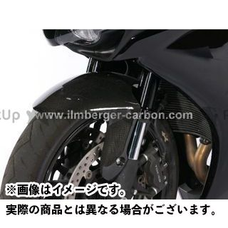 ILMBERGER CBR1000F フェンダー Honda CBR 1000 Bj 08/09用 フロントフェンダー