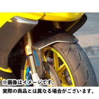ILMBERGER 749 999 スーパーバイク その他 フェンダー Ducati 749-999用 フロントフェンダー イルムバーガー