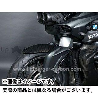 ILMBERGER K1200R K1300R フェンダー BMW K1200R/K1300R用 フロントフェンダーCup Version