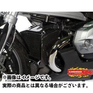 ILMBERGER R1200R メーターカバー類 BMW R1200R(11-)用 オイルクーラー・カバー イルムバーガー