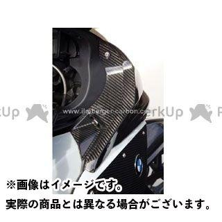 【エントリーで最大P23倍】ILMBERGER K1300S メーターカバー類 BMW K1300S用 コクピットサイドカバー 左右 オリジナルカバー イルムバーガー