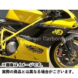 ILMBERGER カウル・エアロ Ducati 848/1098/1198/1098S/1098R/1198S/1198R用 サイドカウル 仕様:右側 イルムバーガー