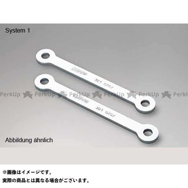 MIZU ニンジャZX-12R ニンジャZX-6R 車高調整キット ローダウンキット 3020109  ミズ