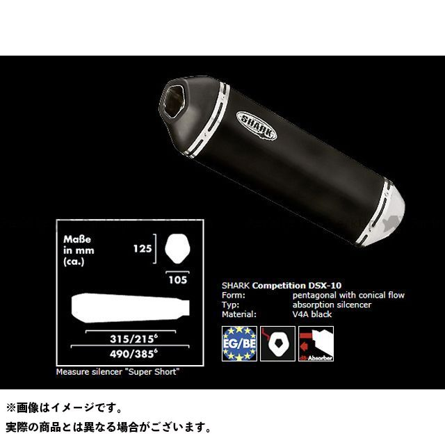 【エントリーで最大P23倍】SHARK ニンジャZX-6R マフラー本体 KAWASAKI ZX-6R(03-04) スリップオンサイレンサー DSX-10 ステンレスブラック シャーク
