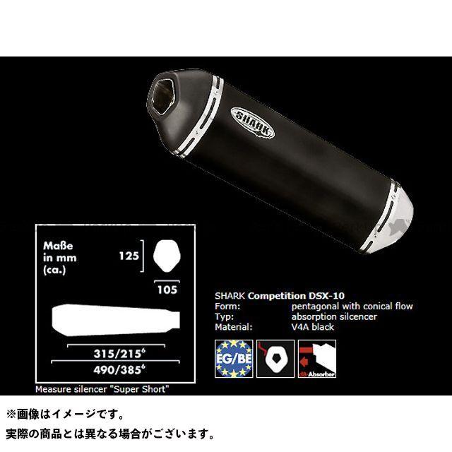 SHARK MT-09 マフラー本体 YAMAHA MT-09(14-) フルシステムマフラー(エキパイ/サイレンサー) DSX-10 ステンレスブラック シャーク