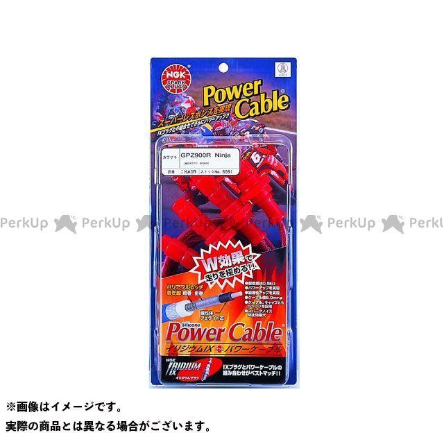 【エントリーで更にP5倍】エヌジーケー ニンジャ900 プラグ KA1B パワーケーブル カラー:ブルー/ブルー NGK