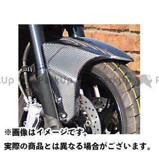 【特価品】Magical Racing ビーキング フェンダー フロントフェンダー フォークガード付 材質:FRP製・白 マジカルレーシング