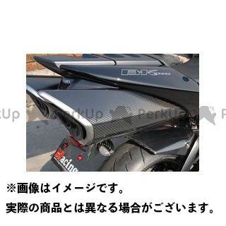【特価品】Magical Racing ビーキング ドレスアップ・カバー サイレンサーカバー 左右セット 材質:平織りカーボン製 マジカルレーシング