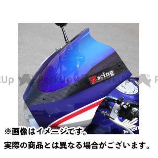 【特価品】Magical Racing CB400スーパーフォア(CB400SF) カウル・エアロ アッパーカウル(FRP製/一部カーボン製) 材質:綾織りカーボン製 カラー:スーパーコート マジカルレーシング