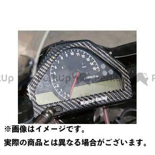 【エントリーで最大P23倍】Magical Racing CBR1000RRファイヤーブレード メーターカバー類 メーターカバー 材質:綾織りカーボン製 マジカルレーシング