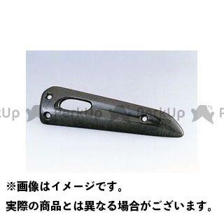 【特価品】Magical Racing フォーサイト その他マフラーパーツ マフラープロテクター(平織りカーボン製) マジカルレーシング