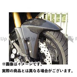 【特価品】Magical Racing FZ1フェザー(FZ-1S) フェンダー フロントフェンダー フォークガード付 材質:FRP製・白 マジカルレーシング