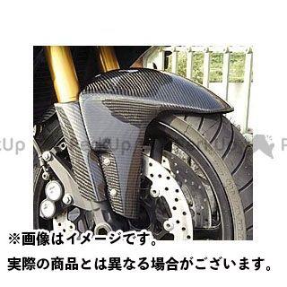 【特価品】Magical Racing FZ1フェザー(FZ-1S) フェンダー フロントフェンダー フォークガード付 材質:FRP製・黒 マジカルレーシング