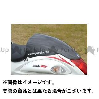 【エントリーで更にP5倍】【特価品】Magical Racing 隼 ハヤブサ ドレスアップ・カバー タンデムシートカバー 材質:平織りカーボン製 マジカルレーシング