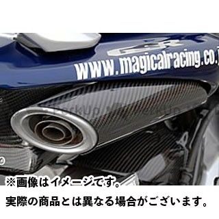 マジカルレーシング Magical セール特価 Racing マフラーカバー ヒートガード エントリーで最大P19倍 マフラーヒートガード 時間指定不可 GSR400 マフラー 材質:綾織りカーボン製