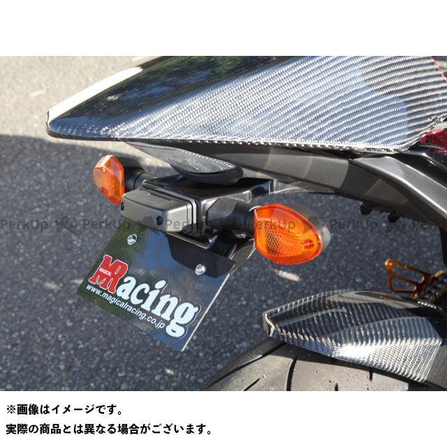 マジカルレーシング Magical Racing フェンダー 外装 Magical Racing GSR750 フェンダー フェンダーレスキット(FRP製・黒)  マジカルレーシング