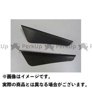 【特価品】Magical Racing GSX1100Sカタナ カウル・エアロ カウルリップ 左右1セット 材質:平織りカーボン製 マジカルレーシング
