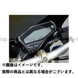 【エントリーで最大P23倍】Magical Racing MT-09 メーターカバー類 メーターカバー 材質:Gシルバー製 マジカルレーシング