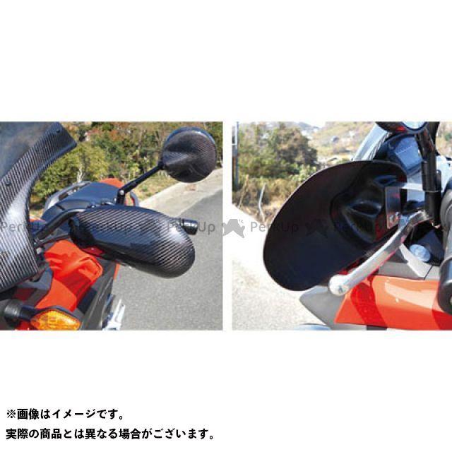 【特価品】Magical Racing NC700X ハンドル周辺パーツ ナックルプロテクター 左右セット 材質:平織りカーボン製 マジカルレーシング