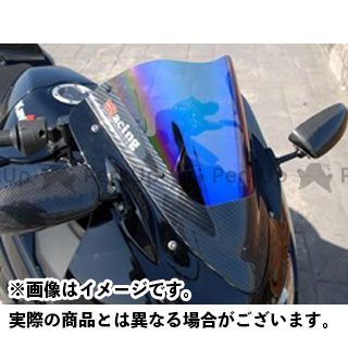 Blue Puig 4626A Racing Screen for Kawasaki Ninja 250R 08-12